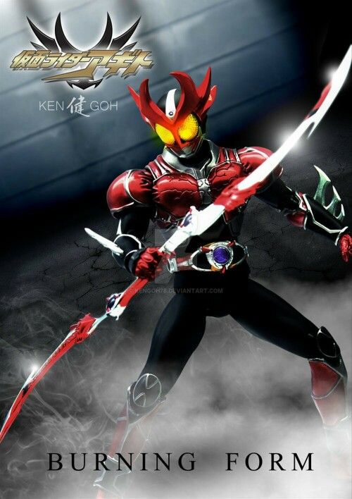 Kamen Rider Agito The Movie Burning & Shining From พากย์ไทย