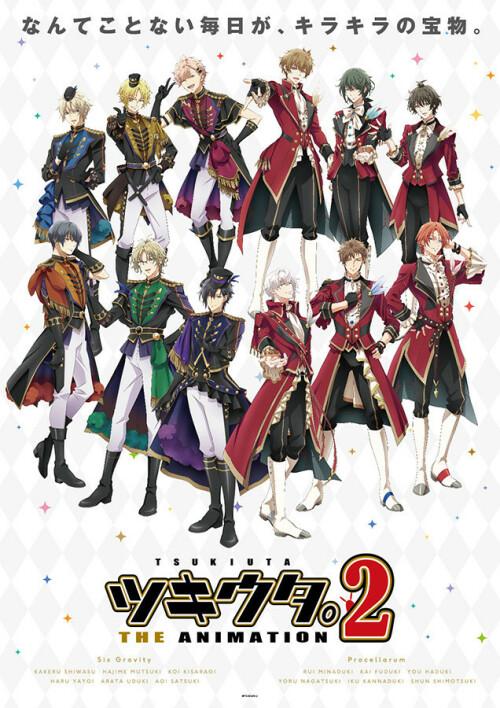 Tsukiuta - The Animation Season2 พากย์ไทย