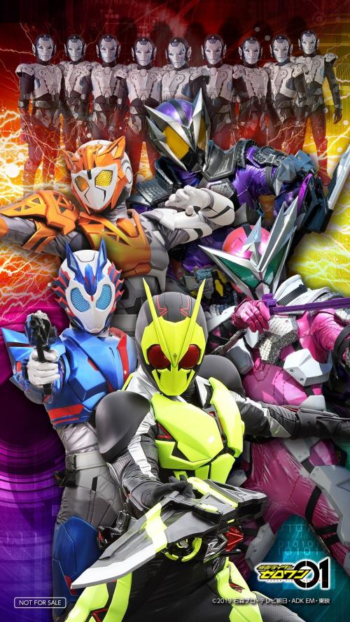 Kamen Rider Zero-One มาสค์ไรเดอร์ซีโร่วัน พากย์ไทย