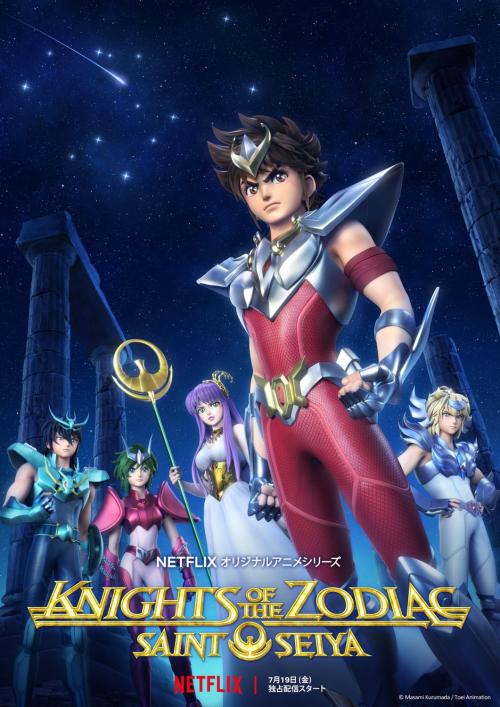 SAINT SEIYA Knights of the Zodiac เซนต์เซย่า เทพบุตรแห่งดวงดาว พากย์ไทย