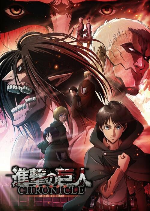 Attack on Titan: Chronicle ผ่าพิภพไททัน เดอะมูฟวี่ ซับไทย