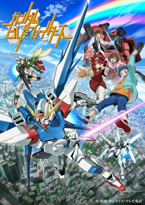 Gundam Build Fighters พากย์ไทย