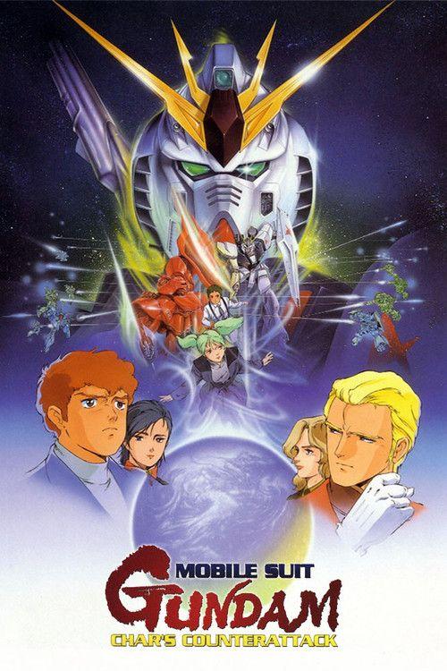 Mobile Suit Gundam Char Counter Attack โมบิลสูทกันดั้ม ชาร์ เคาน์เตอร์ แอทแทค ซับไทย