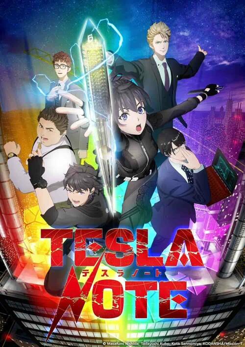 Tesla Note เทสลา โน้ต พากย์ไทย