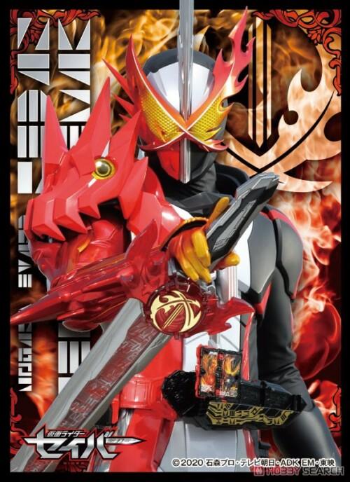 Kamen Rider Saber มาสค์ไรเดอร์เซเบอร์ พากย์ไทย