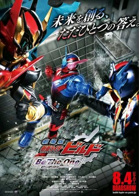 Kamen Rider Build The Movie Be The One พากย์ไทย