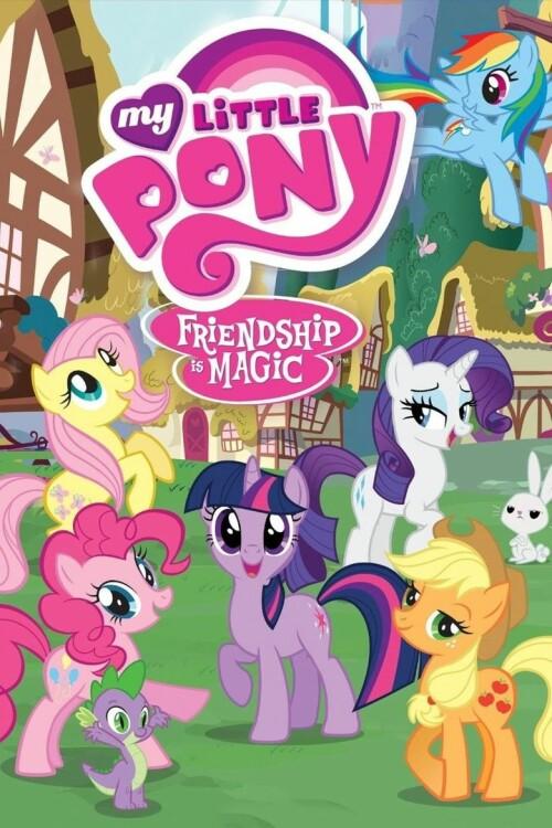 My Little Pony Friendship is Magic มิตรภาพอันแสนวิเศษ ปี1 พากย์ไทย