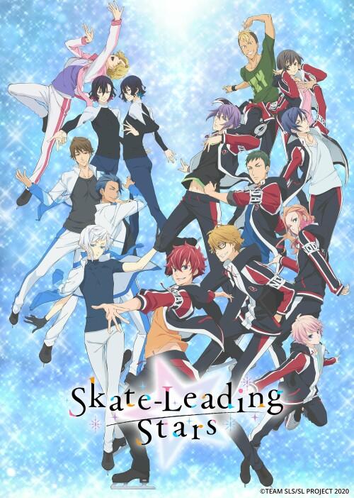 Skate-Leading Stars พากย์ไทย