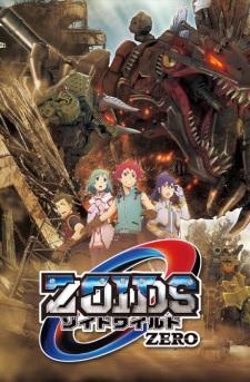 Zoids Wild Zero ซอยด์ หุ่นรบไดโนเสาร์ ปี6 พากย์ไทย