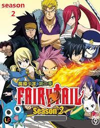 Fairy Tail แฟรี่เทล ศึกจอมเวทอภินิหาร ปี2 พากย์ไทย