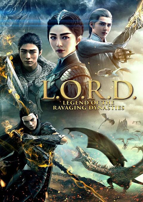L.O.R.D Legend of Ravaging Dynasties 2 สงคราม 7 จอมเวทย์ 2 The Movie ซับไทย