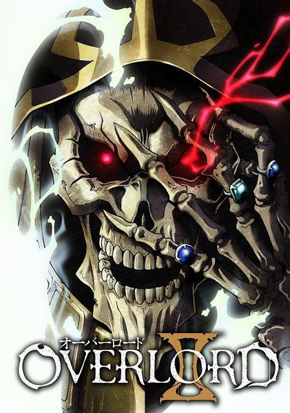 Overlord II โอเวอร์ ลอร์ด จอมมารพิชิตโลก ภาค2 ซับไทย