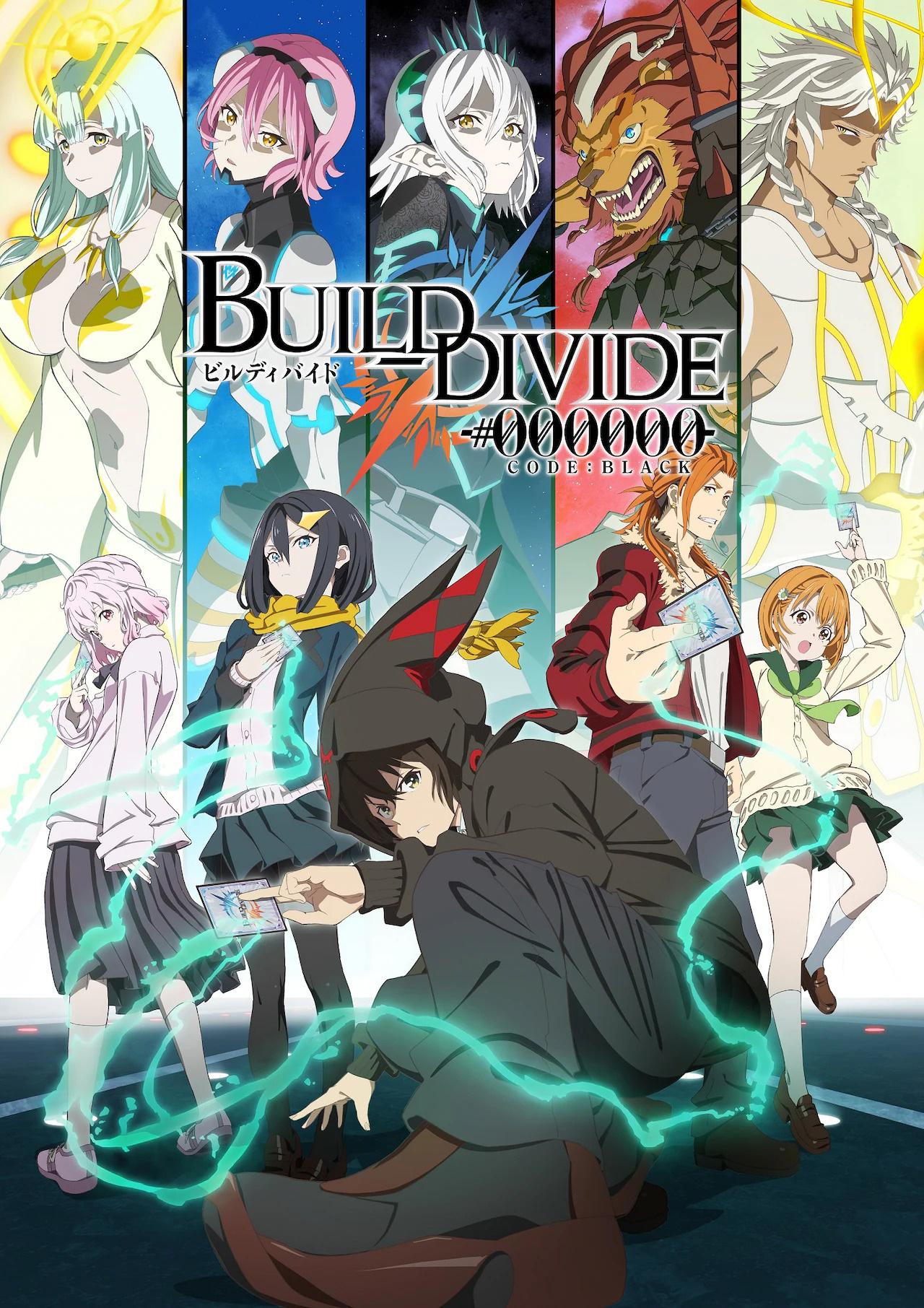 Build Divide Code Black บิลด์ ดิไวด์ ซับไทย