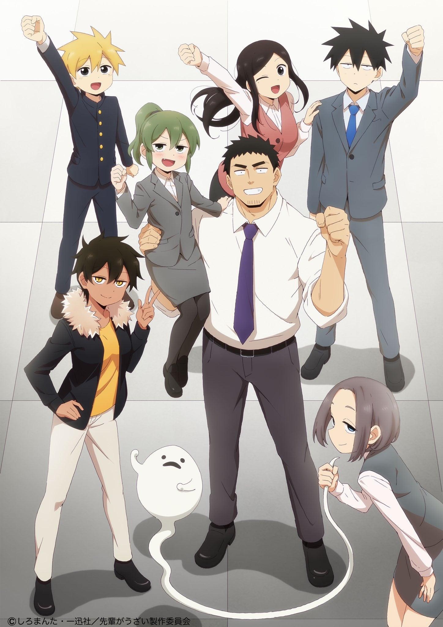 Senpai ga Uzai Kouhai no Hanashi ลุ้นรักรุ่นน้องตัวจิ๋วกับรุ่นพี่ตัวป่วน ซับไทย