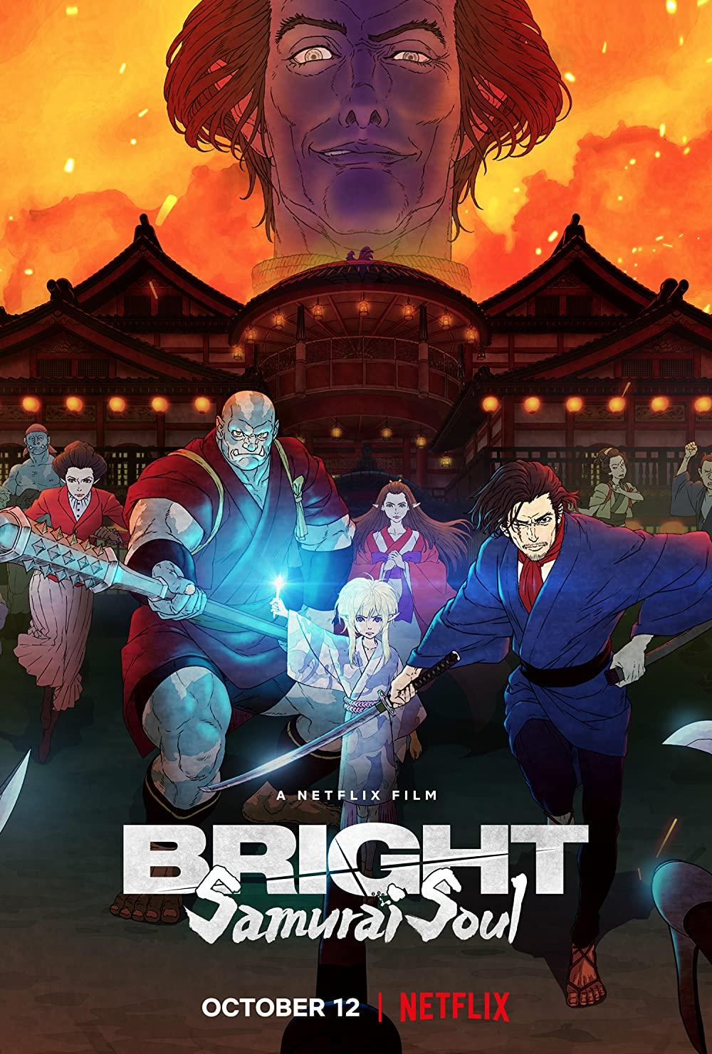 Bright Samurai Soul ไบรท์ จิตวิญญาณซามูไร พากย์ไทย